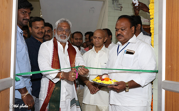 INAUGURATION OF MEDIA CENTRE