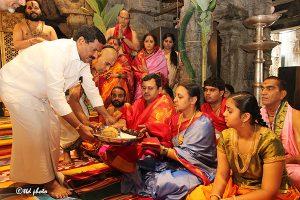 Oath taking of DP Anantha Board Member 2
