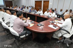 ADDL EO COORDINATION MEETING