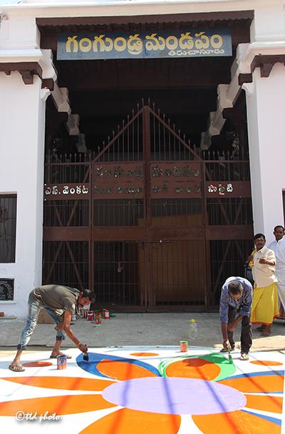 Arrangments Ammavari Brahmotsavams 1
