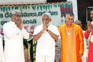 asthana mandapam