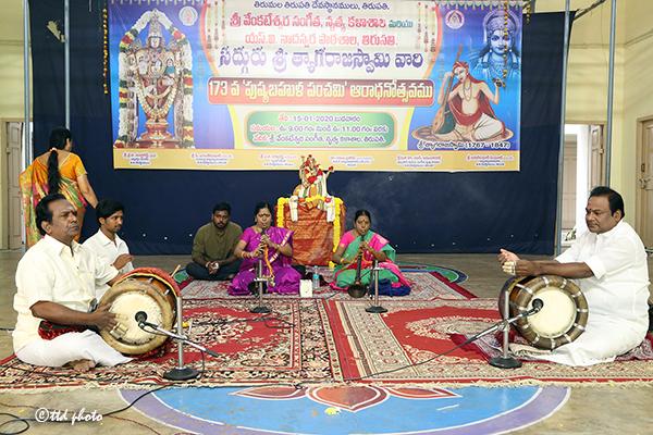 173 sri thyagaraja swami aradhanotsavam 01