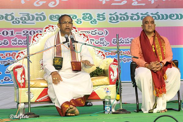 chagathikoteswara rao discourses on veda culture - bhakti vaibhavam3