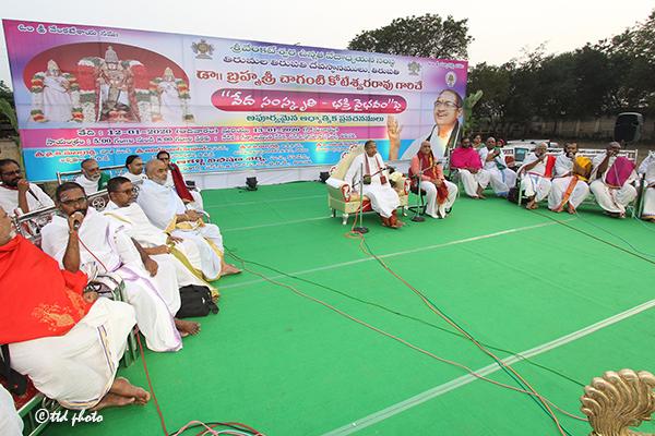 chagathikoteswara rao discourses on veda culture - bhakti vaibhavam5