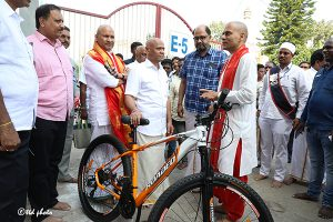 DONATION OF CYCLES