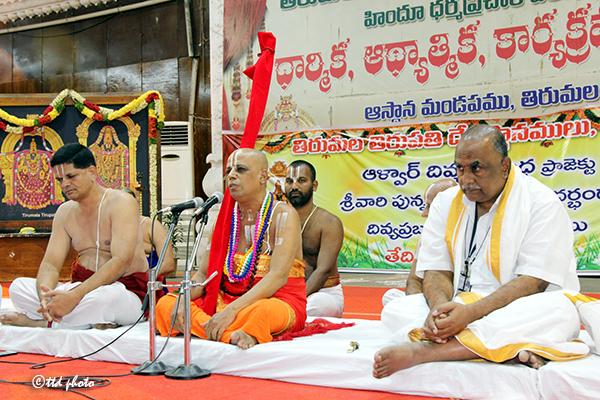 Nalayar Divya Prabandam Mahotsavam1