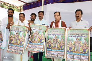 RELEASE OF POSTER