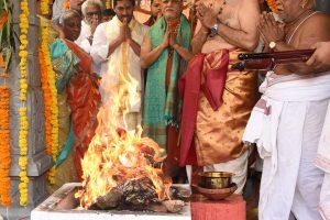 Srinivasa Chaturveda havanam