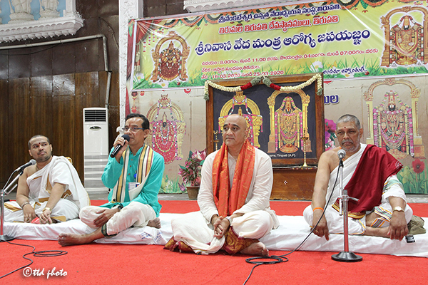 Sri Srinivasa Veda Mantra Arogya Japa Yajnam2