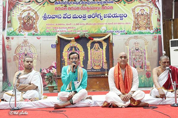 Sri Srinivasa Veda Mantra Arogya Japa Yajnam3