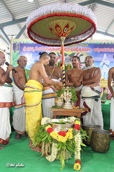Chakrasnanam 4