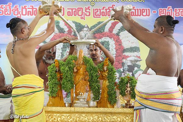 Chakrasnanam6