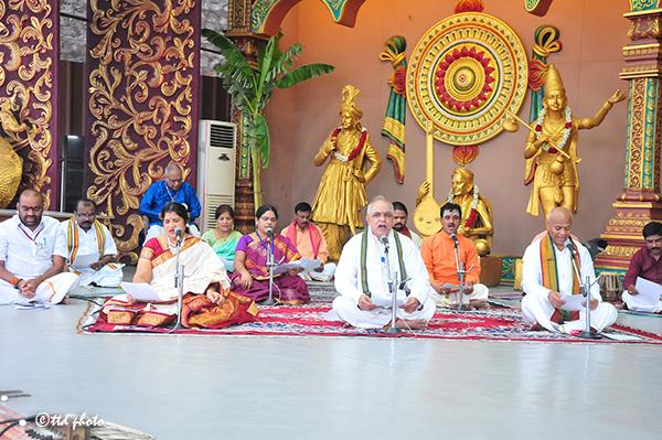 Yogavashista Sri Dhanwantari Maha Mantra Parayanam