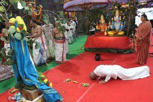 Aswatha Vishnu Rupa Puja 1