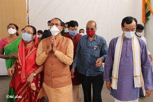 CM of MP Sri Shivraj Singh Chouhan Visit to Sri Pat1