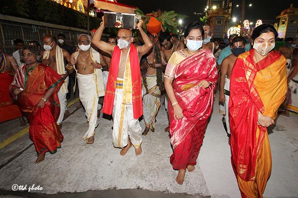 procession of padi4