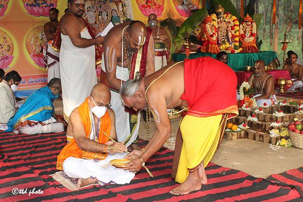 DHANAPRADA SRI MAHA VISHNU YAGAM1