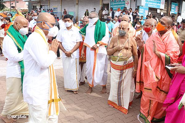 Pontiff of Mantralaya Sri Raghavendra Swamy Mutt