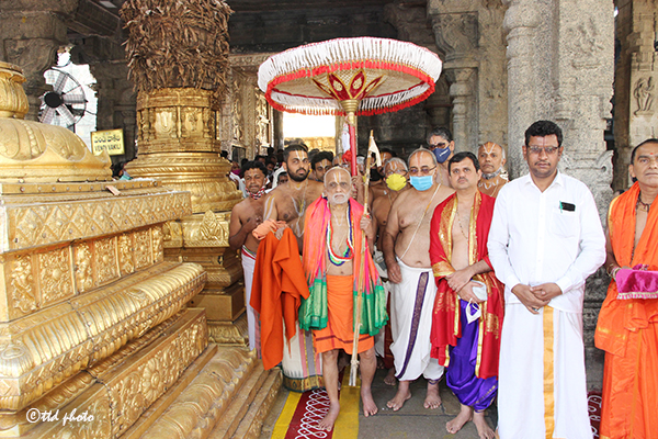 Sri Brahmatantra Swatantra Parakalaswamy Mutt Mysore5g