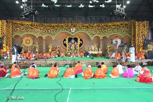 Srimad Bhagavatam Tml