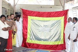 Donation of Paradalu