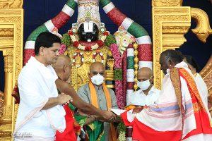 Kalyanamastu Muhurtam