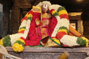 Bhashyakarla utsavam