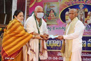 Donatio of 2 Lakhs