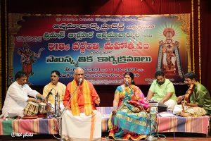 Garimella Balakrishna Prasad Brudam