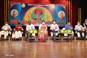 Mahatma Jyothiba Pule Jayanti 5