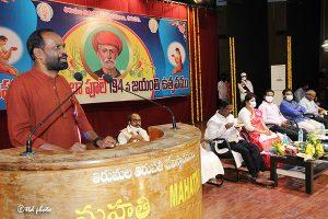 Mahatma Jyothiba Pule Jayanti6