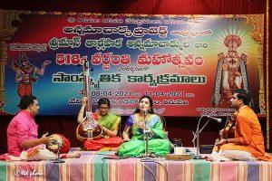 Srinidhi Brudam