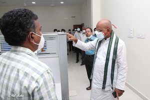 Eo Ttd Inspection of Ad Bldng 1