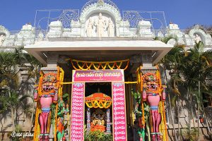 Ravana Vadha Ghatta Parayanam6