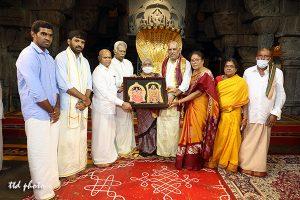 SRI CHAVIREDDY BHASKAR REDDY1