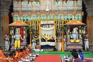 Sri Rama Jana Ghattam